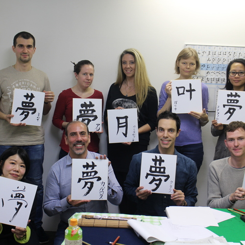 Calligraphy Class