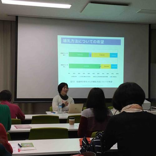 【産後プランニングサービス㈱】研究報告会「日本におけるドゥーラの社会的役割と波及効果に関する研究」