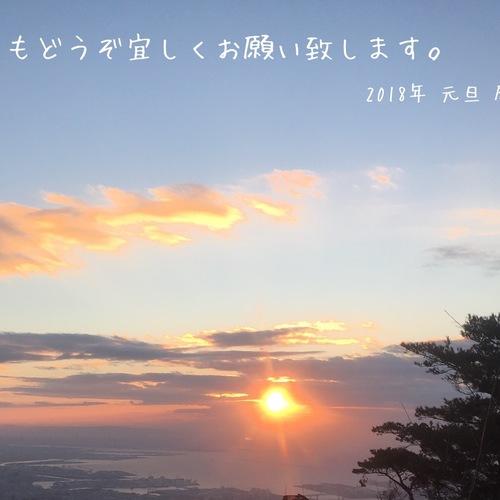 1/24(水)妄想WS「稽古の時間」