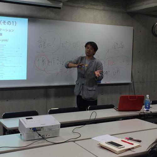 第21回ドリスタ福山「ブログのアクセス解析を完全マスター!ブログをビジネスで活用するための極意とは」