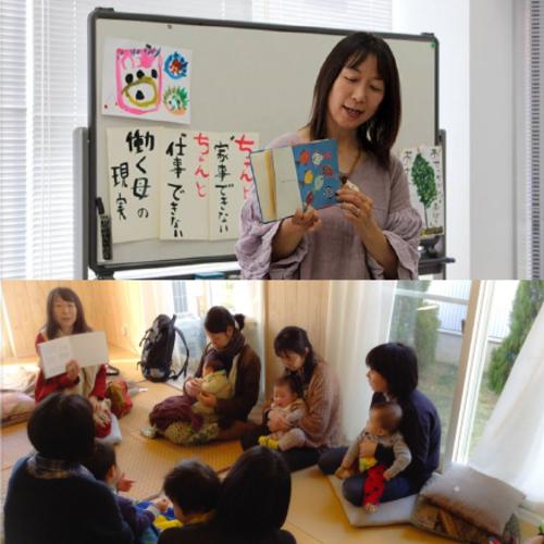 【心を育てる】0歳〜1歳の絵本はじめて講座(ご予約された方にはおすすめ絵本リストをプレゼント)