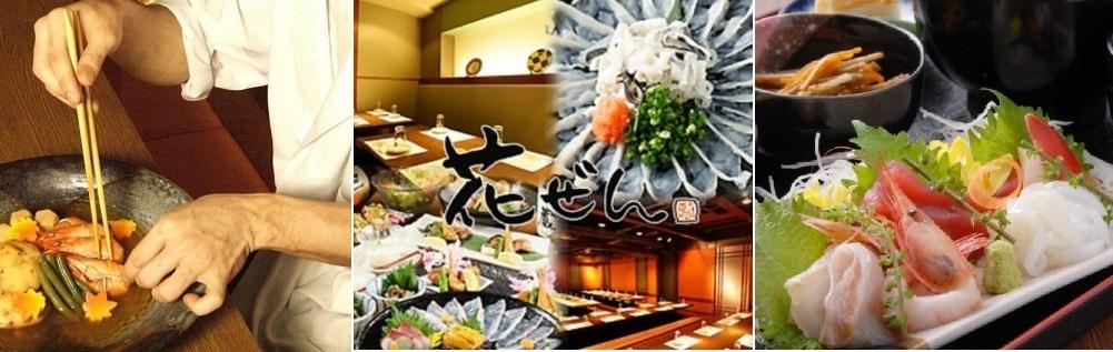 【男性】新宿 5/16(水)《平日開催!》大人の和食ランチ交流会♪
