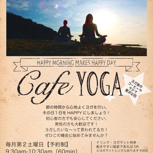 CAFE YOGA
