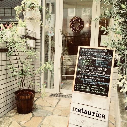 真月の部屋in☆matsurica(マツリカ)☆