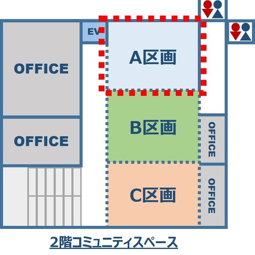 2階コミュニティスペース A区画(エレベータ側)