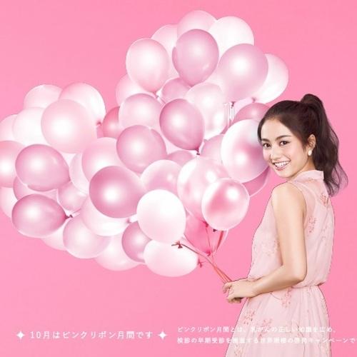 【終了】乳がん検診体験イベントご予約~渋谷ヒカリエ~