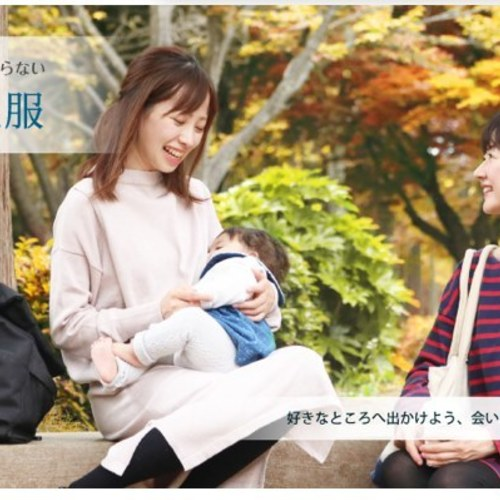 12/13・14 モーハウス試着販売会 in 千葉Umiのいえ