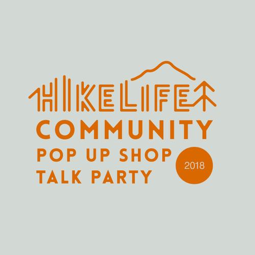 HIKE LIFE COMMUNITY2018 鎌倉 予約ページ