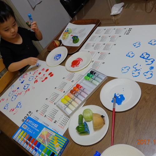 ☆1月ワンコイン体験会☆親子で絵画造形教室☆親子で楽しくアートの時間☆