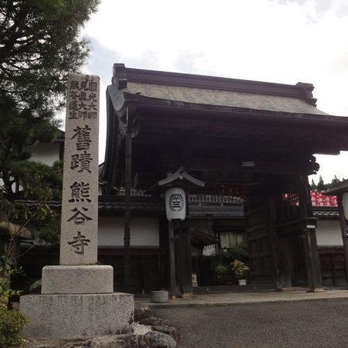 高野山☆浄化ヨガツアー♪