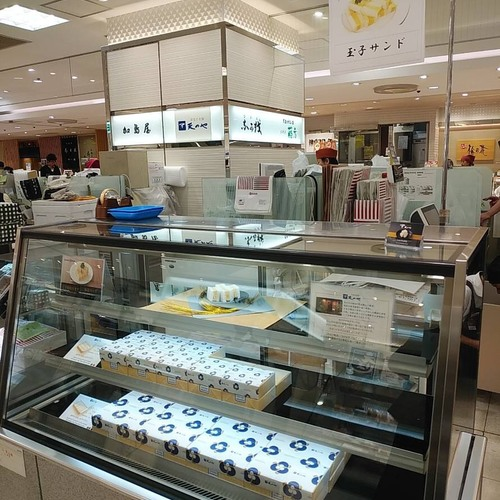 そごう横浜店(横浜駅直結)