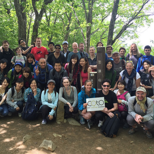 Mt. Tsukuba Hiking & Onsen -One-Day Bus Tour-Sunday, May 20