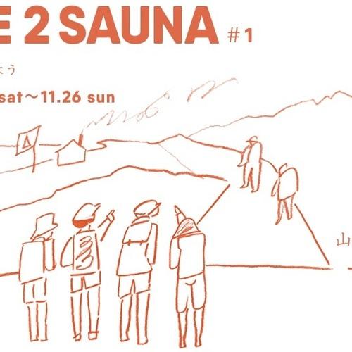 HIKE2SAUNA
