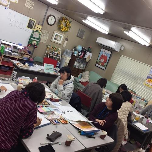 福岡❶❷❸❹アドラー心理学  ELM勇気づけ勉強会   【 第1章〜第4章 】