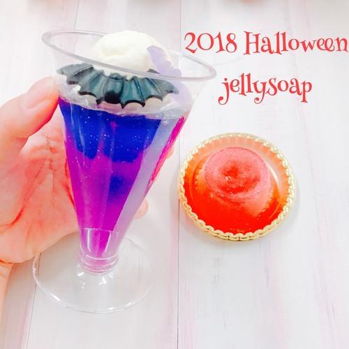 """new!! """" JDSAぷるぷるソーダフロート石けん"""" 2018"""