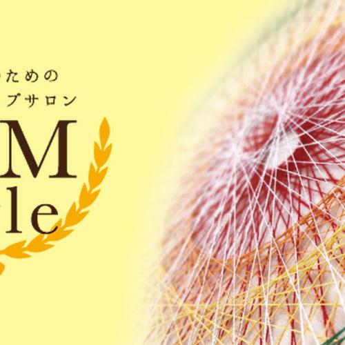 宮崎市のワークショップサロン「B&M style」/ 予約ページ