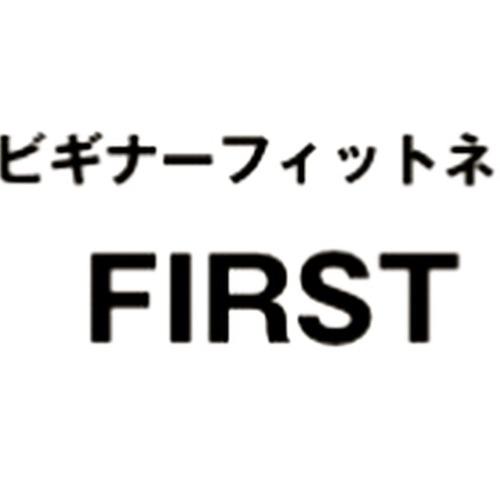 🔰【荏原馬込店】(女性限定)30分トレーニング/体験予約