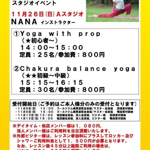 ゴールドジム栗東滋賀・Yogaイベントレッスン