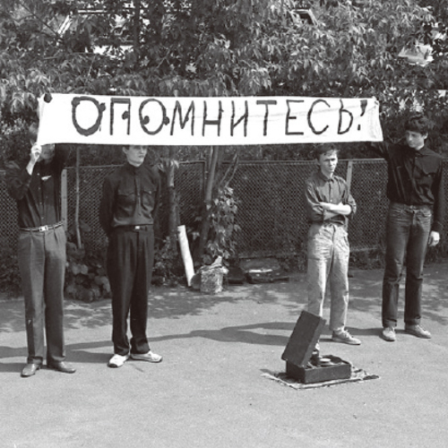 鉄のカーテンの時代の反社会的なソビエトアート #10