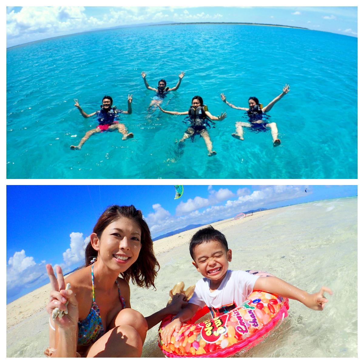 【半日/AMまたはPM】幻の島上陸!サンゴ礁トロピカルシュノーケリングツアー(コース①)