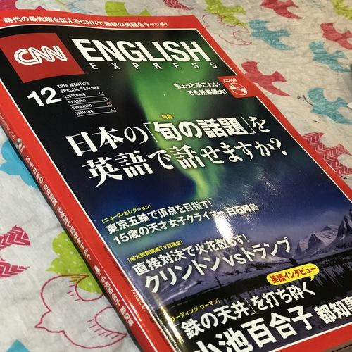 中級 早朝時事英語リスニング強化クラス(グループ)