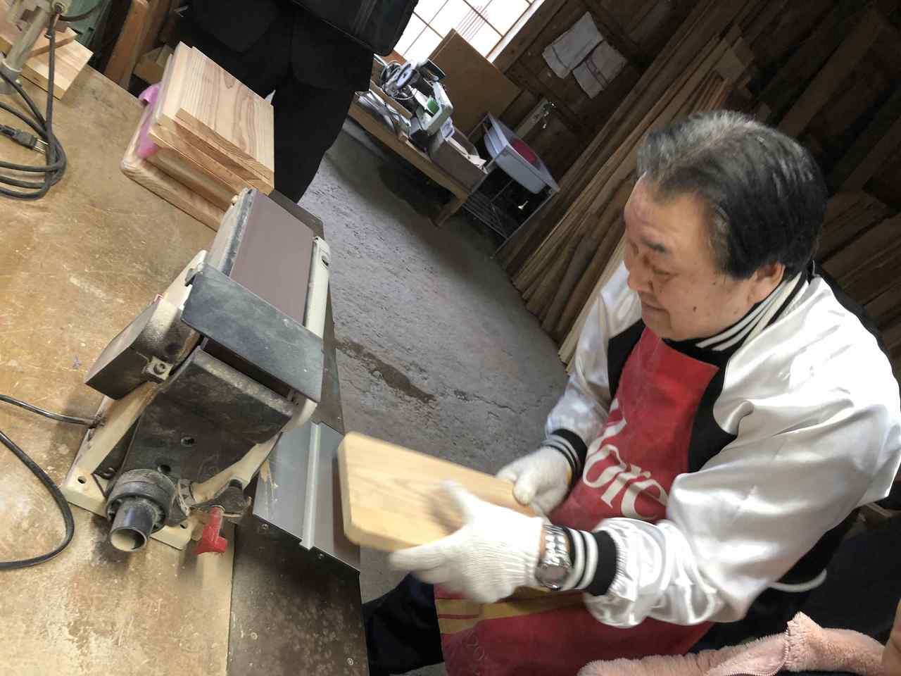 「木地師のふるさと」の間伐材で作る!まな板づくりワークショップ!!