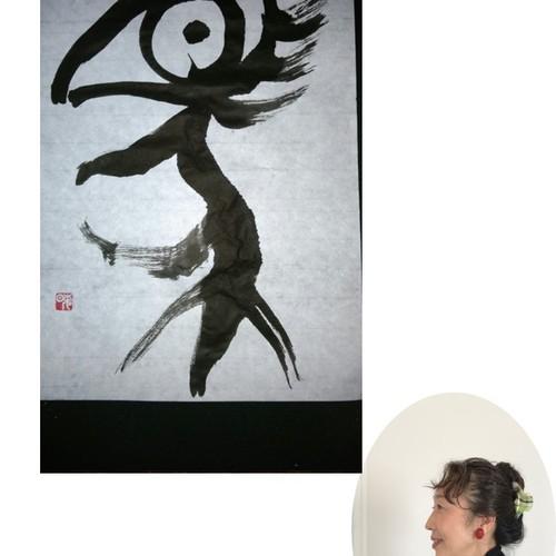 [3歳-]墨と筆で書いてみよう!WakuWakuアート書レッスン☆古代文字にチャレンジ