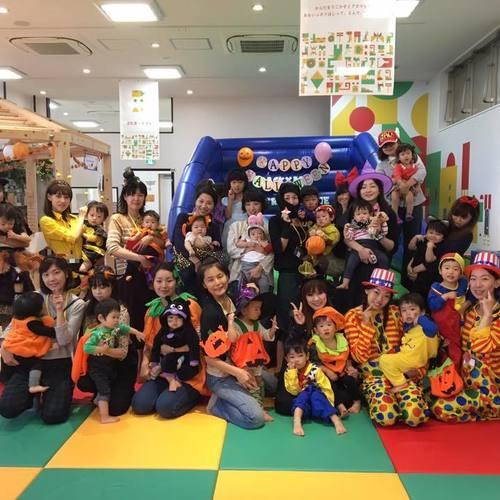 プレイキッズガーデンのハロウィンパーティー~仮装して遊んでお菓子をもらおう!~