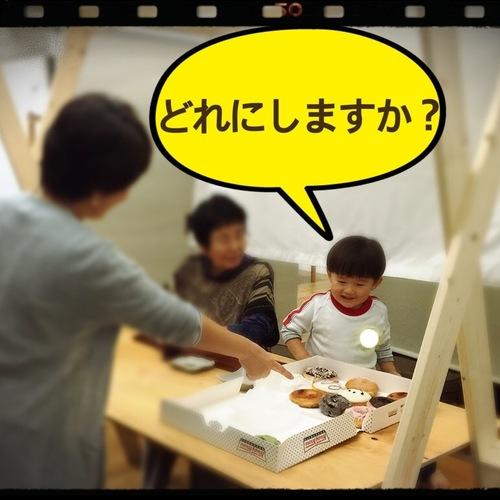 【リアルお店屋さんごっこinカフェ遊野家】