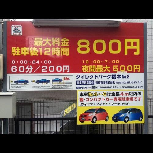 [Infertility. Childbirth. Menstrual imbalance] health district Qi Long meridian Hashimoto store Tokyo metropolitan area Kanagawa prefecture