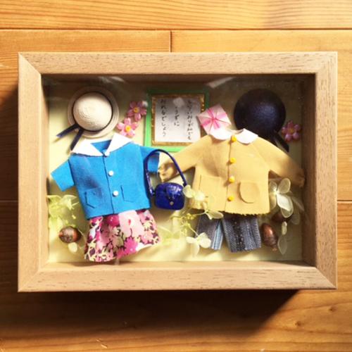 Memorial art Box