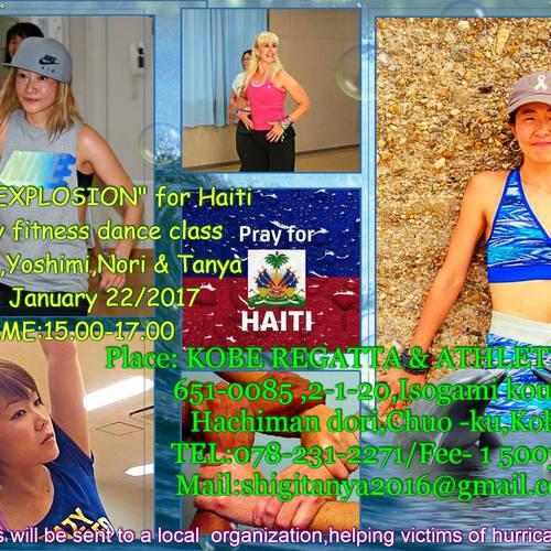 Dance explosion for Haiti (2017.1.22)
