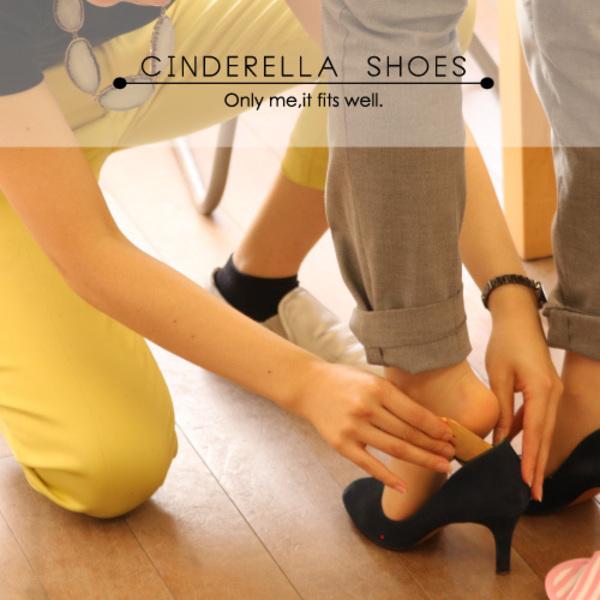 【マンツーマン施術専用】選べるメニュー!足の測定・ショッピングアテンド・靴の調整