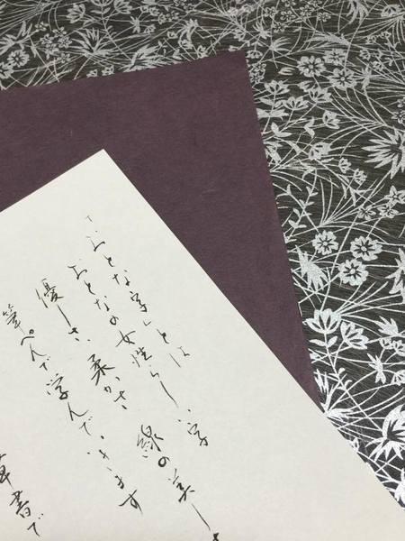 11/24(金)『おとな字』書デザイナー・宮本 典子