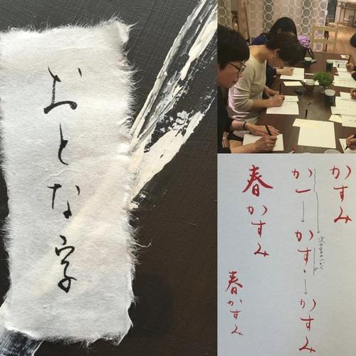 6/10(土)・6/14(水)『おとな字』      書デザイナー・宮本 典子