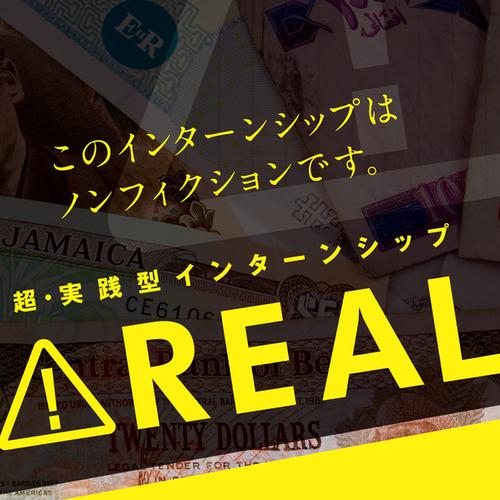 【大阪】特別出張型「Open Company」※インターンシップ・本選考に進む方は参加必須