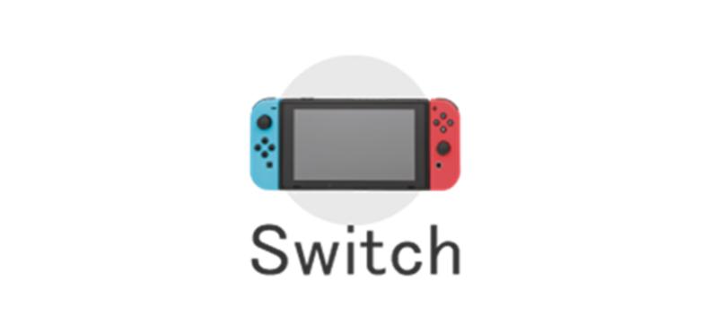 Nintendo Switch(ニンテンドースイッチ)本体