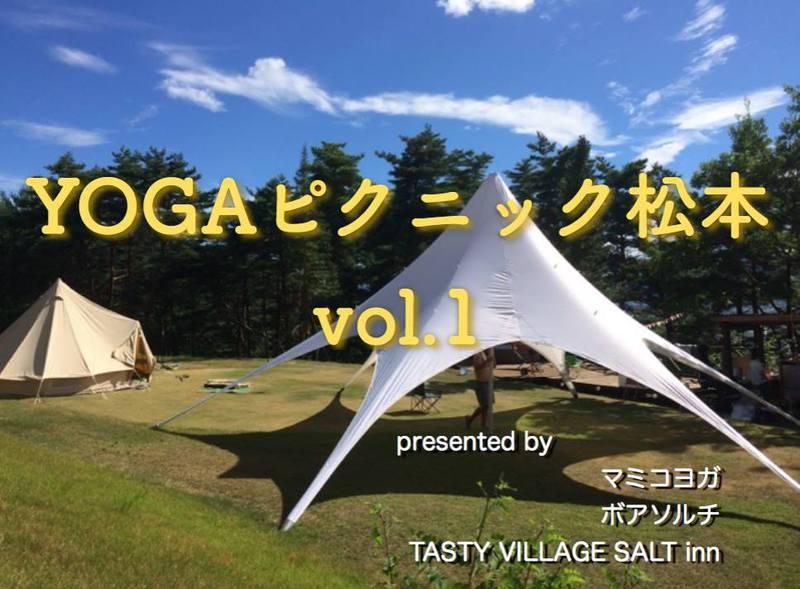 YOGAピクニック松本vol.1