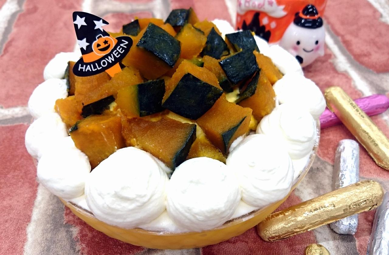 吉田菊次郎講習会 ハロウィンのスコップケーキ