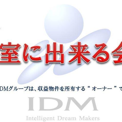 ■■オーナー様専用■■ フィールズ青葉台店・藤沢店 =NET専用 予約サイト=