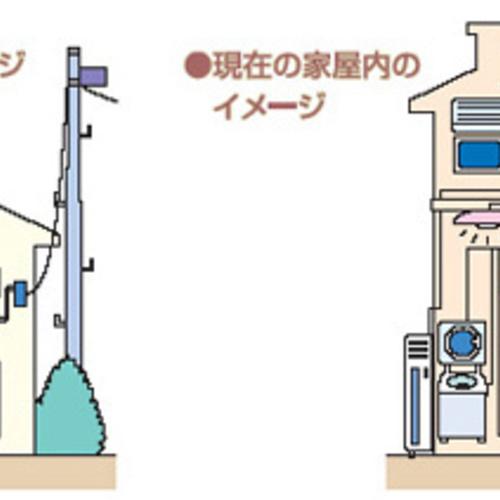 【 新大阪 】でんきと仲良くなる電磁波セミナー
