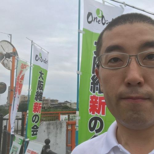 富田林市議会議員の立候補相談会、市政なんでも相談会