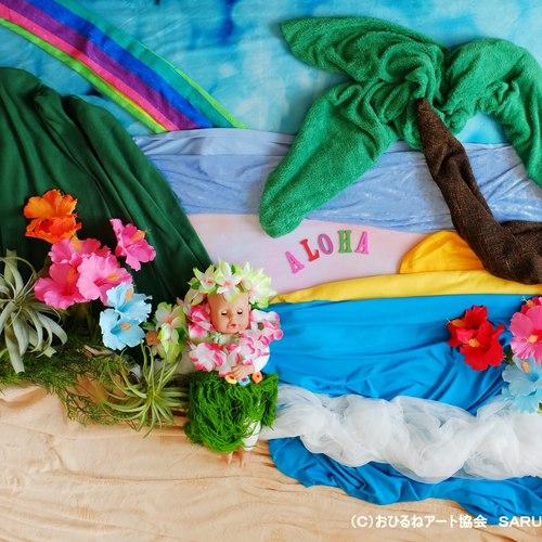 7/20(金)★成城学園★プロカメラマン撮影の写真プレゼント!「ハワイ」のアトリエ木下撮影会
