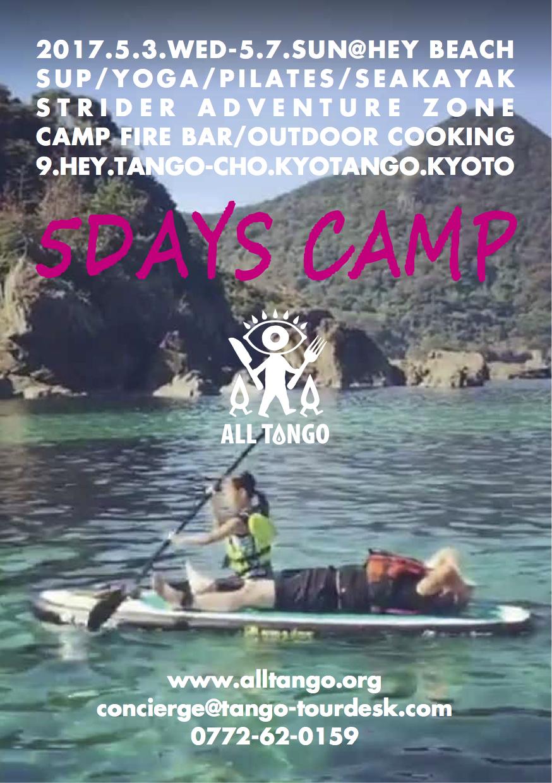 SUP YOGA @ 5days CAMP