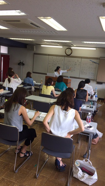 東京陰陽空時説特別セミナー7月25日会員限定