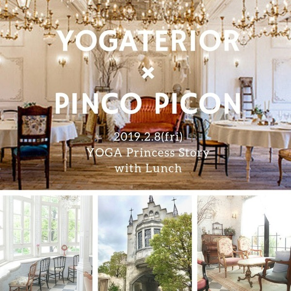 YOGA & LUNCH in Pinco Picon