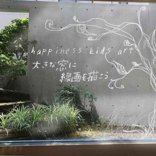 10/20・21・22 大きな窓に線画でアート♪【junior Class作品展日替わりワークショップ】
