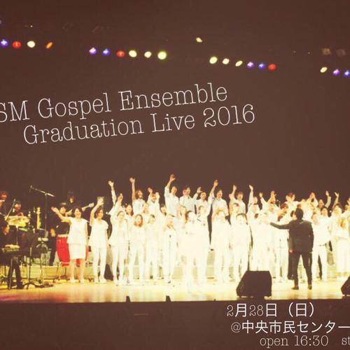 FSM Gospel Ensemble Graduation Live 2016
