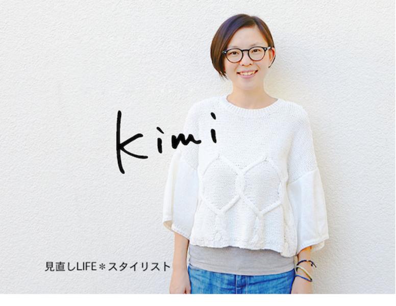 【講師 KIMI】 「楽しい出産♡ワクワク育児」セミナー