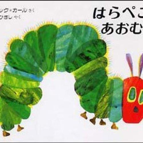【2/23開催】ベビーマッサージと大型絵本読み聞かせ